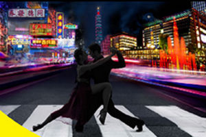 TAIWANfest: A Cultural Tango with Hong Kong