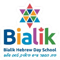 Bialik Hebrew Day School - Viewmount Branch