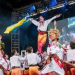 Ukranian dancing performance