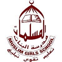 Muslim Girls School