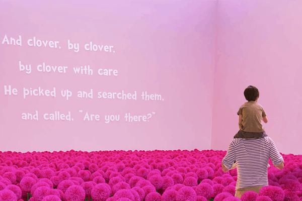 Dr. Seuss Experience balloon maze