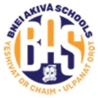 Bnei Akiva Schools - Yeshivat Or Chaim
