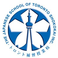 Japanese School of Toronto Shokokai
