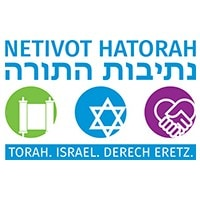 Netivot HaTorah Day School - South Campus