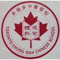 Toronto Chung Wah Chinese School