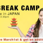 CCSA March Break Camp 2020
